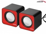 Audiocore Speakers 6W USB AC870R