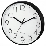 Hama Wall clock Hama PG-220 low-noise black