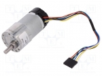 Dfrobot FIT0185 / Motor: DC; with encoder, with gearbox; 12VDC; 7A; Shaft